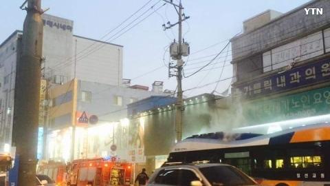 구미 전기버스 구미시내 롯데시네마 근처에서 불