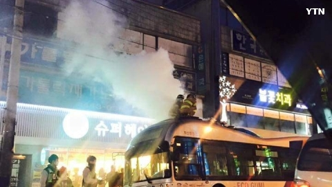 구미전기버스 불