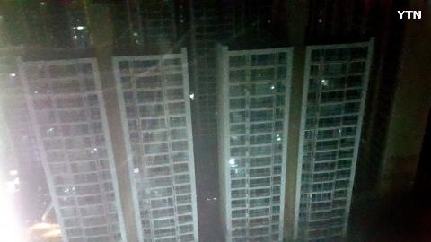 현재 해운대 좌동 벽산2차아파트 정전