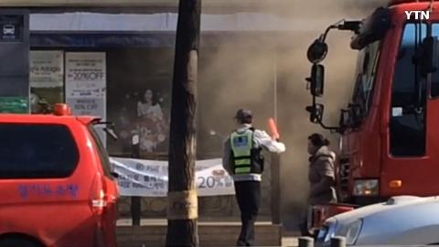 수원역앞 파리바게뜨 화재발생