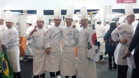 프랑스 파리에서 열린 제과제빵 월드컵 한국 1위