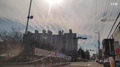 [기타] 지진구름