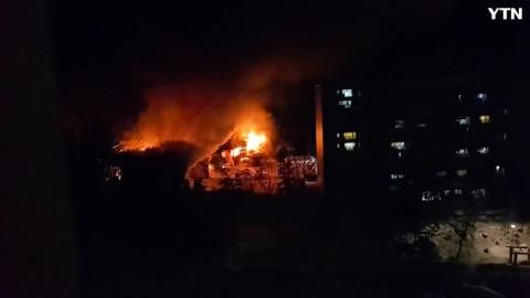 삿포로 죠잔케이 대형화재