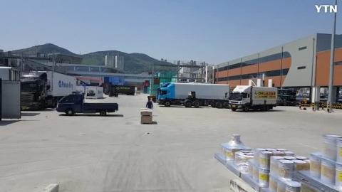 [기타] 부산 신국제여객터미널 안 작업장...
