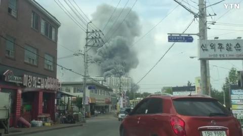 강화읍 옥림리 화재