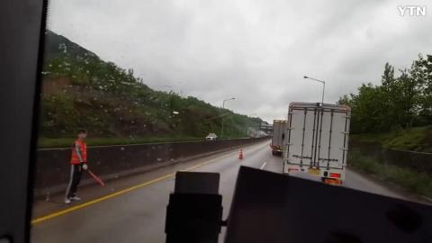 상주터널에서 여주방향2km 지점 사고로 전면차단 차량화재