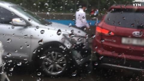영동고속도로 인천방면 군포지점 3중추돌사고