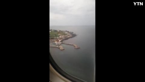 강풍으로 착륙실패.. 제주공항 착륙실패 기내 영상입니다