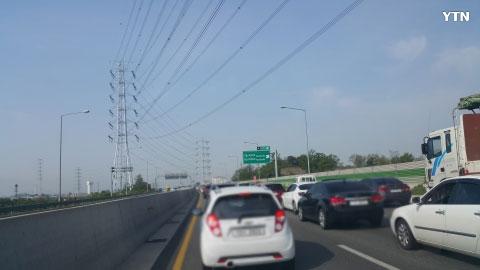 나들이차량증가 고속도로  정체