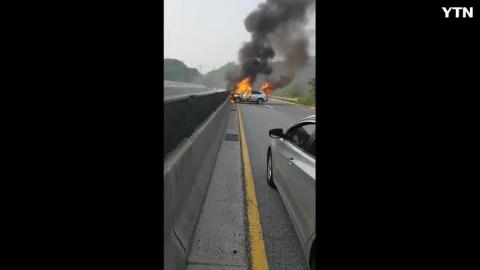 차량 화재
