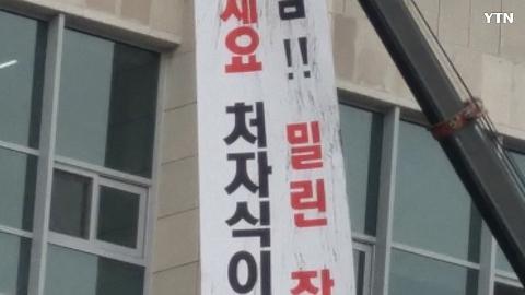 국립중앙도서관에서 현재 1인 시위중