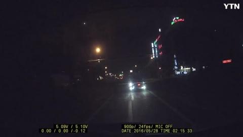 청주 성모병원 사거리 부근 교통사고