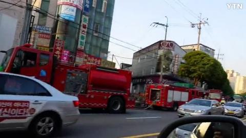 수원못골시장 화재