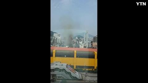 동래 지하철역 화재 동영상