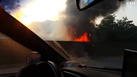 중부내륙고속도로 충주 부근 버스 화재