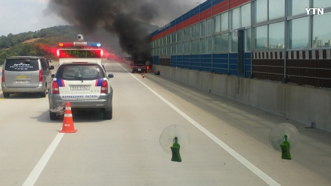 5분전유성턴널부산방향입구100미터아차량화재