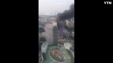 목동 공사현장 화재