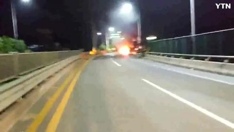 팔당1터널진입로 차량 전복화재사고