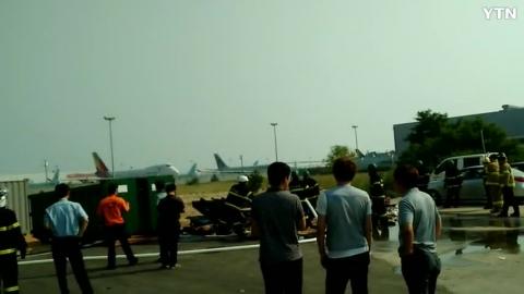 인천공항 화물터미널 특송물류창고센터 화재
