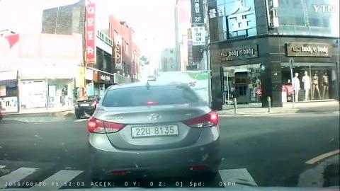 도로 위 보행자 추돌사고