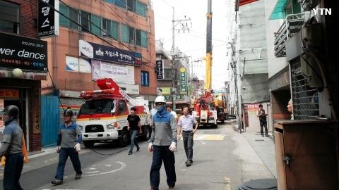 개봉3봉 한진아파트 부근 정전사태