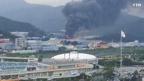 양산시 공장 화재