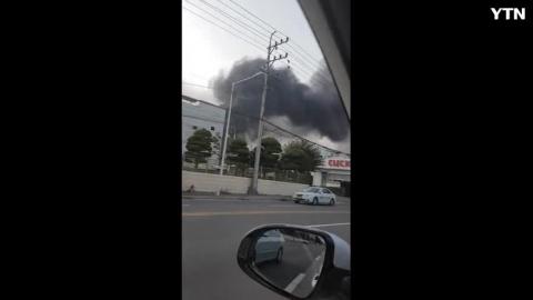 경남양산 공장밀집지역 대형 화재