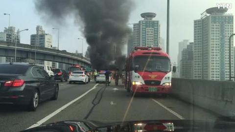청담대교차량화재2