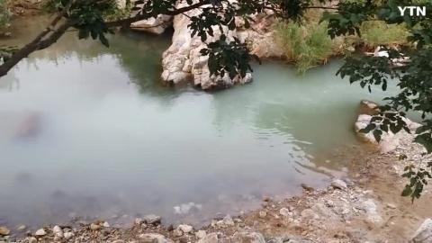 가평군 상면 계곡 폐수무단투기 현장
