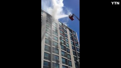 아파트 대형화재