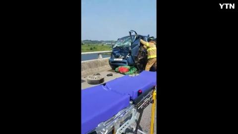 교통사고 119  구조상황