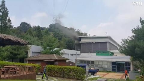 인천가족공원 내 화장장 화로에서 연기가