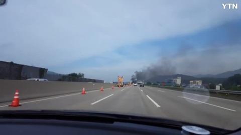 경부고속도로 김천인근 차량화재