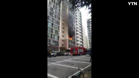 구미 도량3주공아파트화재