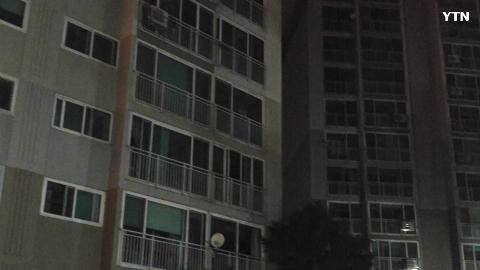 [사고현장] 경북구미 봉곡 뜨란채 아파트...
