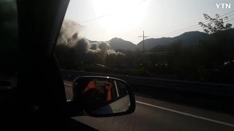 홍천 식품 공장 화재