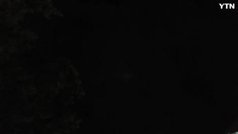 광주광역시에서 UFO로 추정되는 물체 발견