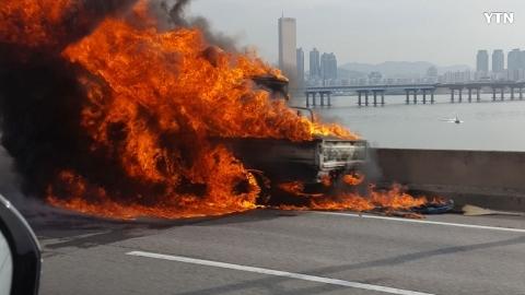 강변북로 불