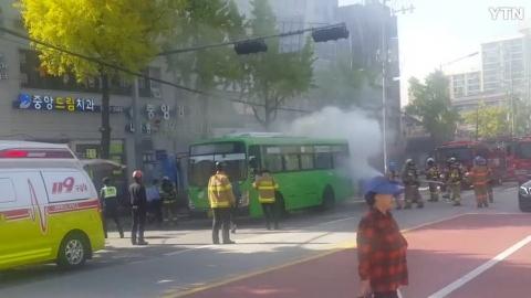 공릉역 부근 03번 마을버스 화재사고