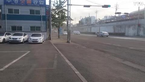 도로공사에 미세먼지 심각