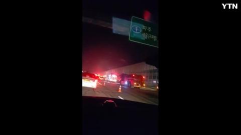 외곽순환도로 양주톨게이트전 교통사고