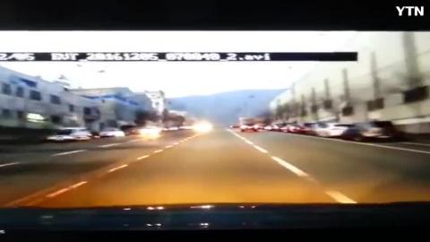 2차선 불법 유턴시도로 인한 차량 전손