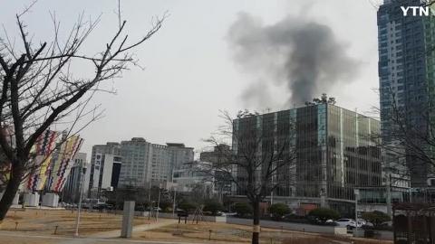 [기타] 광주광역시청 앞 화재