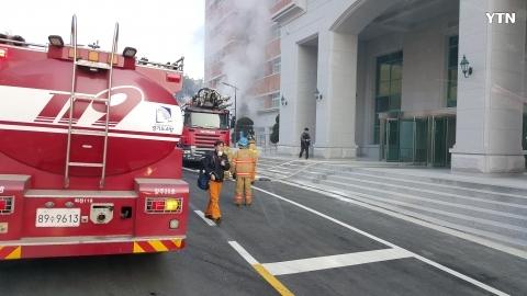 [사고현장] 양주 경동대학교 신축건물 화재