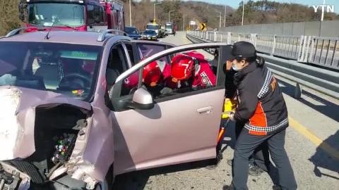 자동차전용도로 교통사고