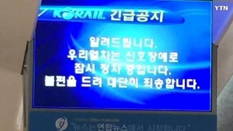 [기타] KTX정차