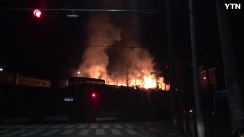 [사고현장] 오산 세진전자 화재