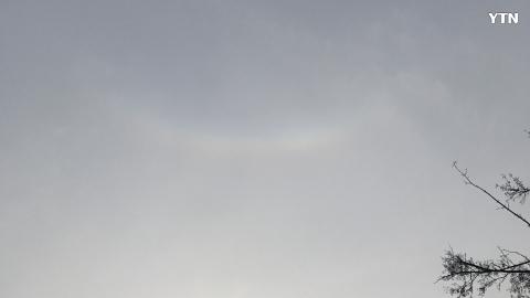 [기타] 마른 하늘에 무지개