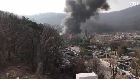 [사고현장] 구룡마을 화재
