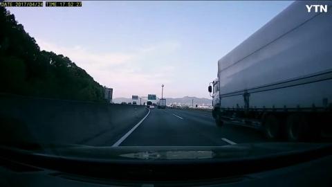 [사고현장] 고속도로낙하물차량파손